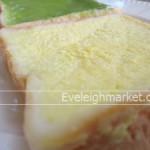 สูตรขนมปังเนยสดวิธีทำขนมปังเนยสดทำขายหารายได้พิเศษ