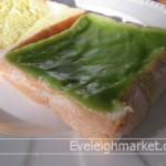 วิธีทำขนมปังนึ่งขนมปังนึ่งสังขยาทำขายหารายได้เสริม