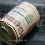 ทำงานออนไลน์ได้เงินจริงทำงานผ่านเน็ตได้เงินจริงหรือ